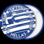 Μοντέρνο σχέδιο κονκάρδα Ελληνική σημαία μπλέ Hellas