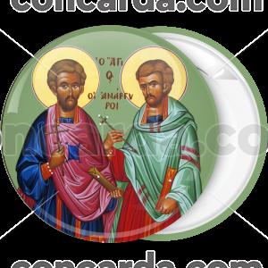Κονκάρδα Άγιοι Ανάργυροι πράσινη