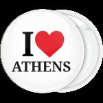 Κλασσική κονκάρδα I Love Athens
