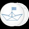 Kονκάρδα χάρτινη βαρκούλα με Ελληνική σημαία λευκή
