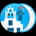 Τουριστική κονκάρδα I Love Santorini vertical