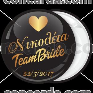 Μαύρη Kονκάρδα bachelorette The Bride χρυσή κολεξιόν
