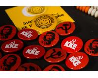 Κονκάρδες KKE