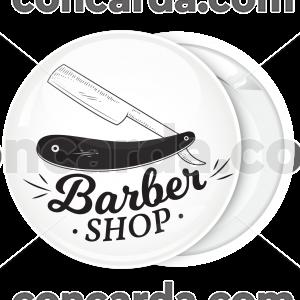 Κονκάρδα barber shop φαλτσέτα