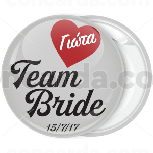 Kονκάρδα bachelorette Team Bride Heart γκρι