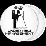 Κονκάρδα Under new Management λευκή