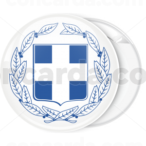 Κονκάρδα  διακριτικό σήμα του Προέδρου της Δημοκρατίας