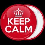Κονκάρδα Keep Calm κόκκινη