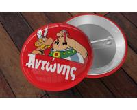 Κονκάρδα Asterix μαρτυρικό βάπτισης