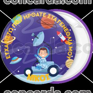 Κονκάρδα διαστημικό αυτοκίνητο