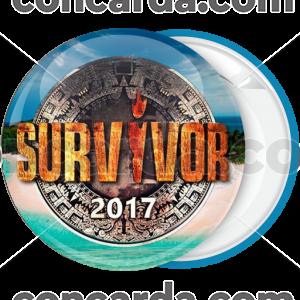 Κονκάρδα Survivor 2017 tropical
