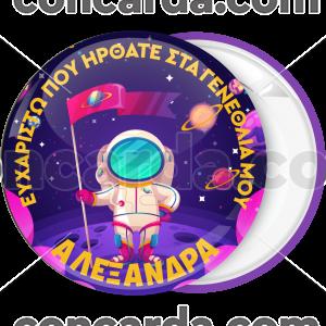 Κονκάρδα αστροναύτης με σημαία στο διάστημα