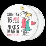 Κονκάρδα πρόσκληση γάμου Happy Wedding