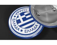 Ελληνικές σημαίες κονκάρδες