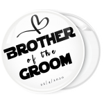 Κονκάρδα brother of the groom collection flat λευκή