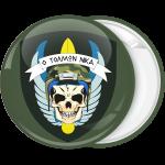 Κονκάρδα στρατιωτική κρανίο Ο Τολμών Νικά χακί