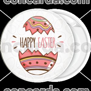 Κονκάρδα Happy Easter Πασχαλινό αυγό