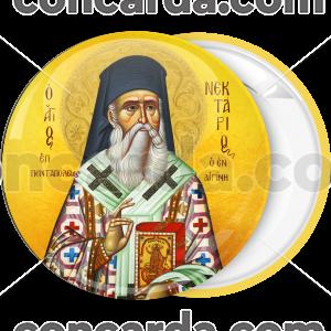 Κονκάρδα Άγιος Νεκτάριος