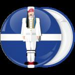 Κονκάρδα Τσολιάς