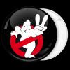 Κονκάρδα Ghostbusters classic 2
