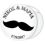 Κονκάρδα γάμου Mustache ονόματα ζευγαριού κλασσική γραφή