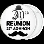 Κονκάρδα Reunion Charlie Chaplin mustache