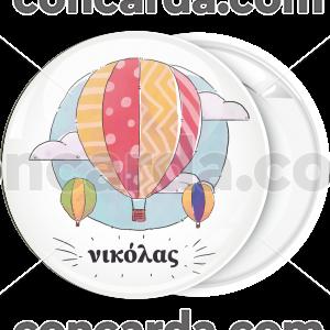 Κονκάρδα Αερόστατο πολύχρωμο