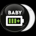 Κονκάρδα Baby Full battery