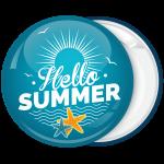 Καλοκαιρινή κονκάρδα Hello Summer