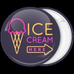 Κονκάρδα Ice cream Here