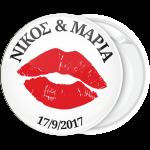 Κονκάρδα γάμου Lips ονόματα ζευγαριού