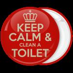 Κονκάρδα για bachelor γαμπρού Keep Calm and Clean a toilet