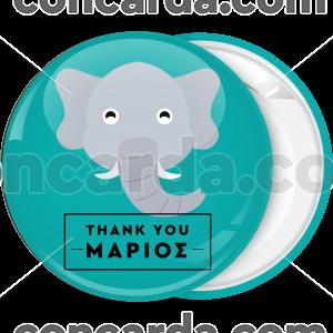 Πράσινη κονκάρδα thank you ελέφαντας
