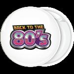 Κονκάρδα Back to the80s
