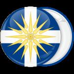 Κονκάρδα ήλιος της Βεργίνας Ελληνική σημαία σταυρός