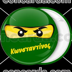 Κονκάρδα νίντζα με όνομα