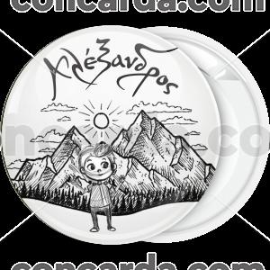 Κονκάρδα σκίτσο παιδάκι μπροστά σε βούνο