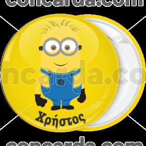 Κονκάρδα Minions yellow single