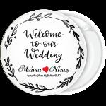 Κονκάρδα Welcome to our wedding φύλλα