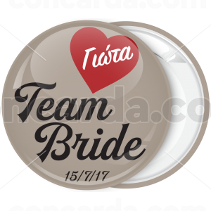 Kονκάρδα bachelorette Team Bride Heart μπεζ