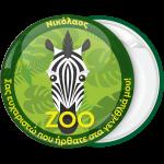 Πράσινα κονκάρδα παιδικού πάρτυ Ζοο ζέβρα