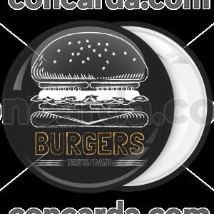 Κονκάρδα Burgers Restaurant