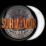 Κονκάρδα Survivor 2017
