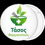Κονκάρδα φαρμακείου παρασκευή φαρμάκου