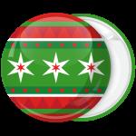 Κονκάρδα Χριστουγεννιάτικη μπάλα αστέρια