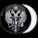 Κονκάρδα σύμβολο Ιερά Μονή Εσφιγμένου