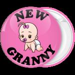 Κονκάρδα new granny baby ροζ
