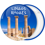 Τουριστική κονκάρδα Ακρόπολη Λίνδου Ρόδος