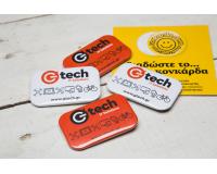Κονκάρδες προσωπικού Gtech Support