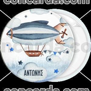Κονκάρδα βάπτισης Vintage Zeppelin